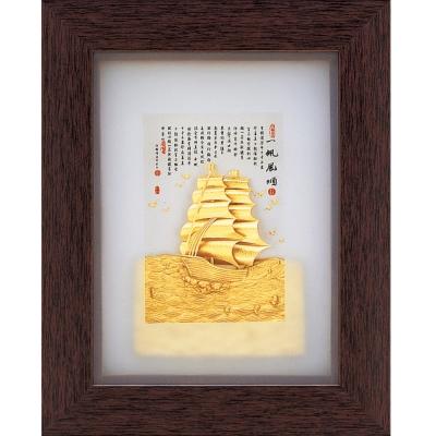 開運陶源  純金古香系列【一帆風順】金箔畫