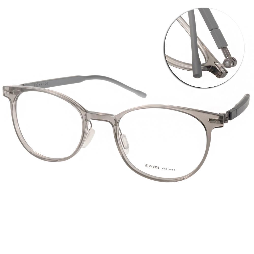 VYCOZ眼鏡 高性能環保塑料系列/透灰#BOTA GRY