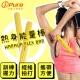 Yoga i-pure 熱身能量棒-黃色-2入 product thumbnail 1