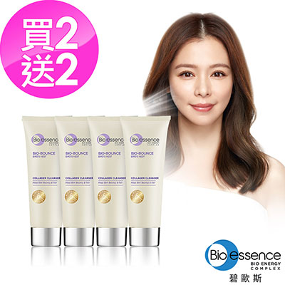 Bio-essence 碧歐斯 BIO膠原彈潤潔膚乳100g(買2送2)