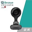 Beseye Pro 雲端智慧攝影機-碳黑