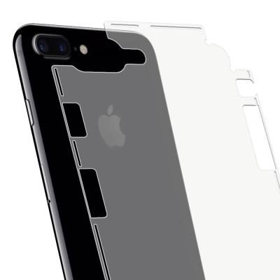 Yourvision iPhone 7 Plus 側邊蝶翼加強型抗污防指紋機身背...