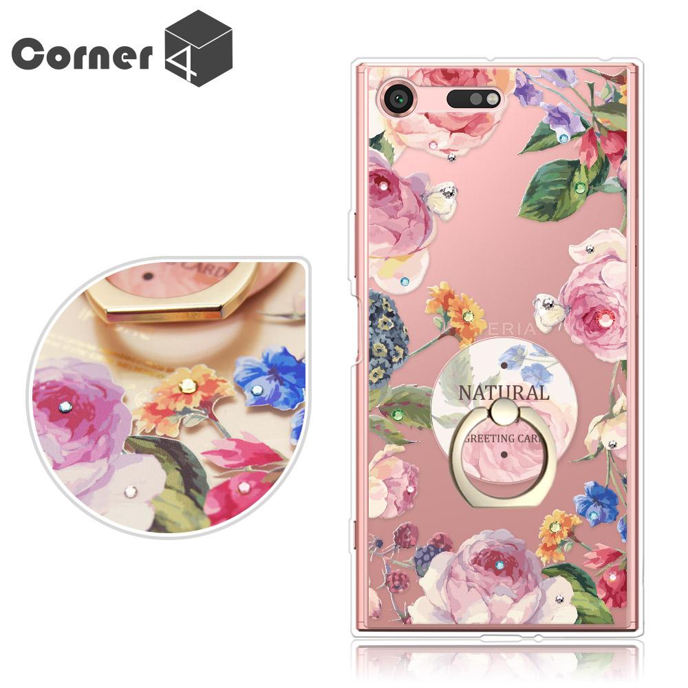 Corner4 Sony XZ Premium 奧地利彩鑽指環扣雙料手機殼-莓瑰