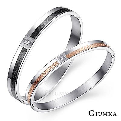 GIUMKA情侶手環白鋼 真愛誓約一對價格