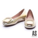 娃娃鞋 AS 經典鍊型方釦全真皮內增高娃娃鞋-金