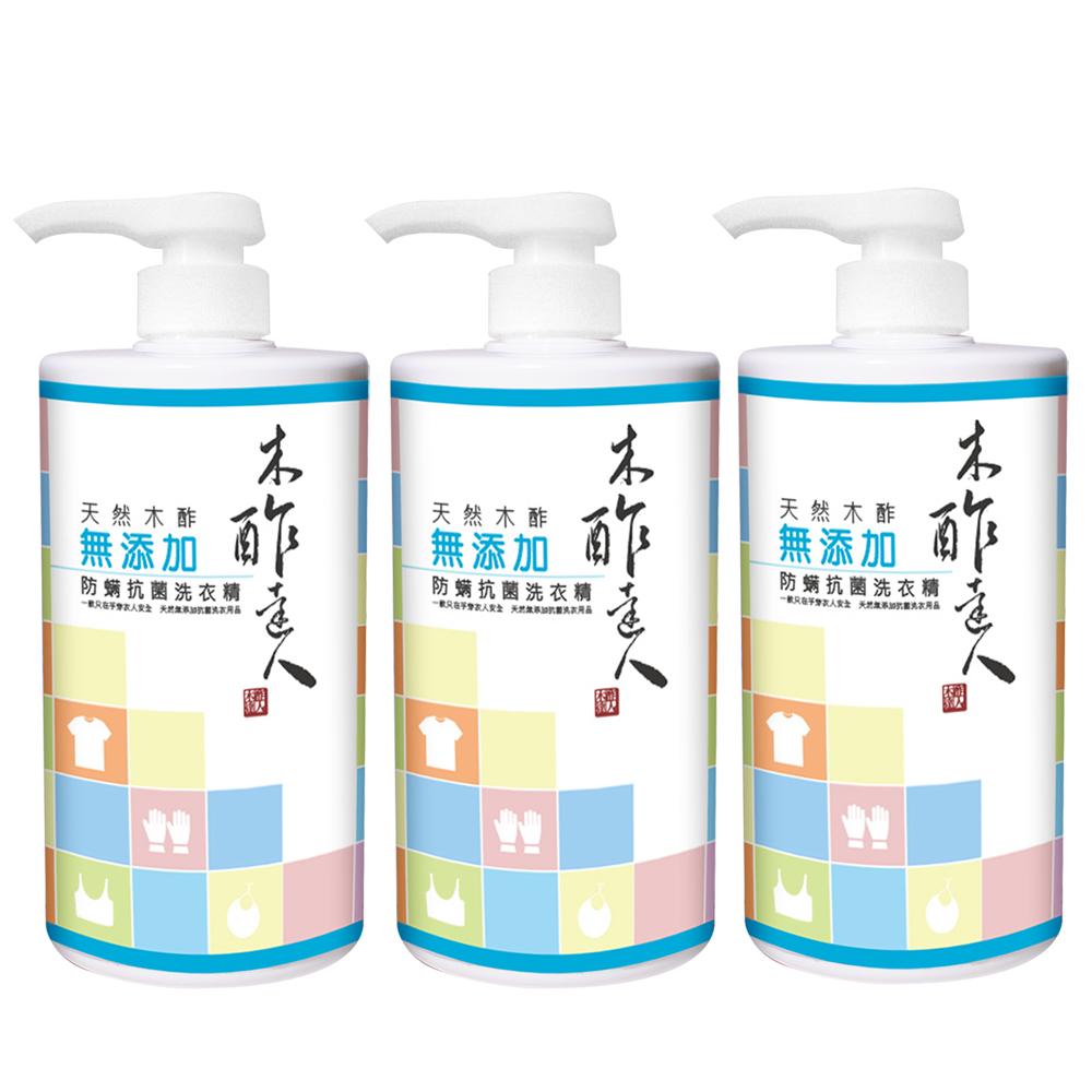 《木酢達人》無添加超6倍濃縮防螨抗菌洗衣精(1000ml X 3瓶)