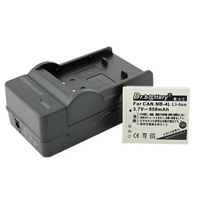 電池王 Canon NB-4L 高容量鋰電池+充電器組