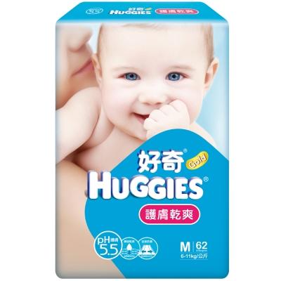 金好奇護膚乾爽紙尿褲 PH5.5-M(62片X4包)/箱(新舊包裝隨機出貨)
