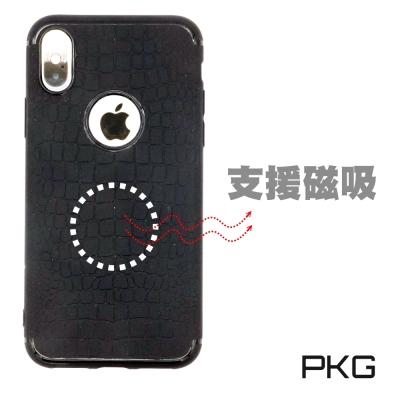 PKG Apple IPhone X 抗震防摔保護殼(支援磁吸-隱藏式)