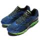 Mizuno-慢跑鞋-低筒-路跑-藍黑綠-男鞋