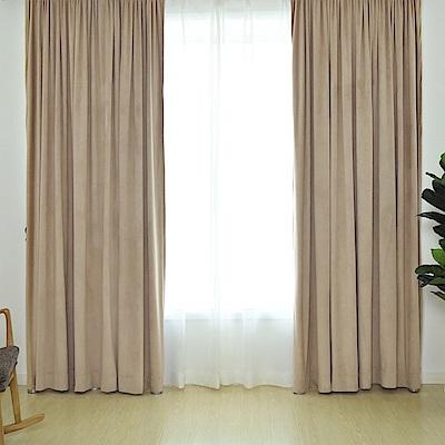 伊美居 - 天鵝絨半遮光落地窗簾 - 單片130x230cm (共2片)