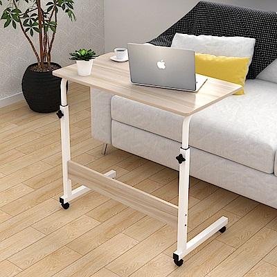 【HappyLife】筆電桌 升降電腦桌 沙發邊桌(YV7634)