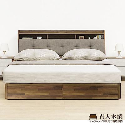 日本直人木業-TINO清水模風格6尺雙人加大床組(搭配2抽床底)