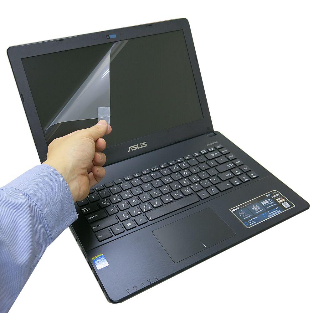 EZstick ASUS R409 R409J 專用 防藍光螢幕貼