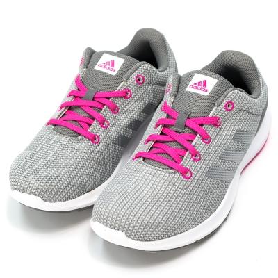 ADIDAS-COSMIC-W女慢跑鞋-灰