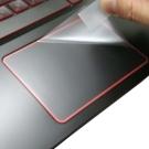 EZstick ACER AN515-51 專用 TOUCH PAD 觸控版 保護貼