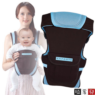 【拉孚兒 Naforye】哈格幫手多功能嬰兒揹巾-棕藍
