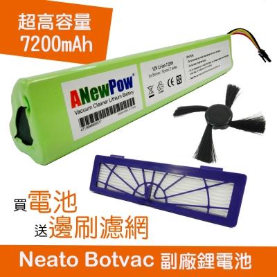 ANewPow - Neato Botvac系列副廠鋰電池 AP1272