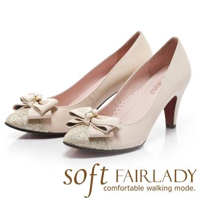 Fair Lady Sfot芯太軟 蝴蝶結亮蔥微尖頭高跟鞋 粉