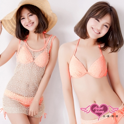 天使霓裳 陽光橙系 三件式比基尼泳衣(橘M~XL)