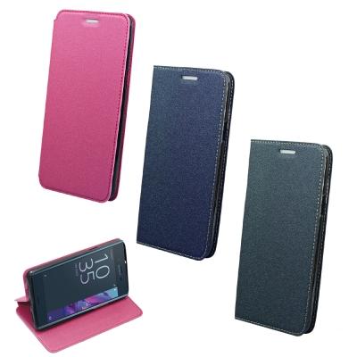 YANG YI揚邑 Sony Xperia XZ 金沙純色車線側立隱藏磁扣皮套