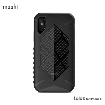 Moshi Talos for iPhone X 極限防震保護背殼
