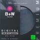 B+W 凱式超薄奈米鍍膜偏光鏡(52mm) product thumbnail 1