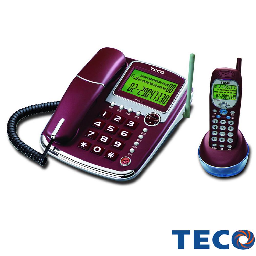 東元TECO 來電顯示(子母)無線電話 (XYFXC01T)-二色可選