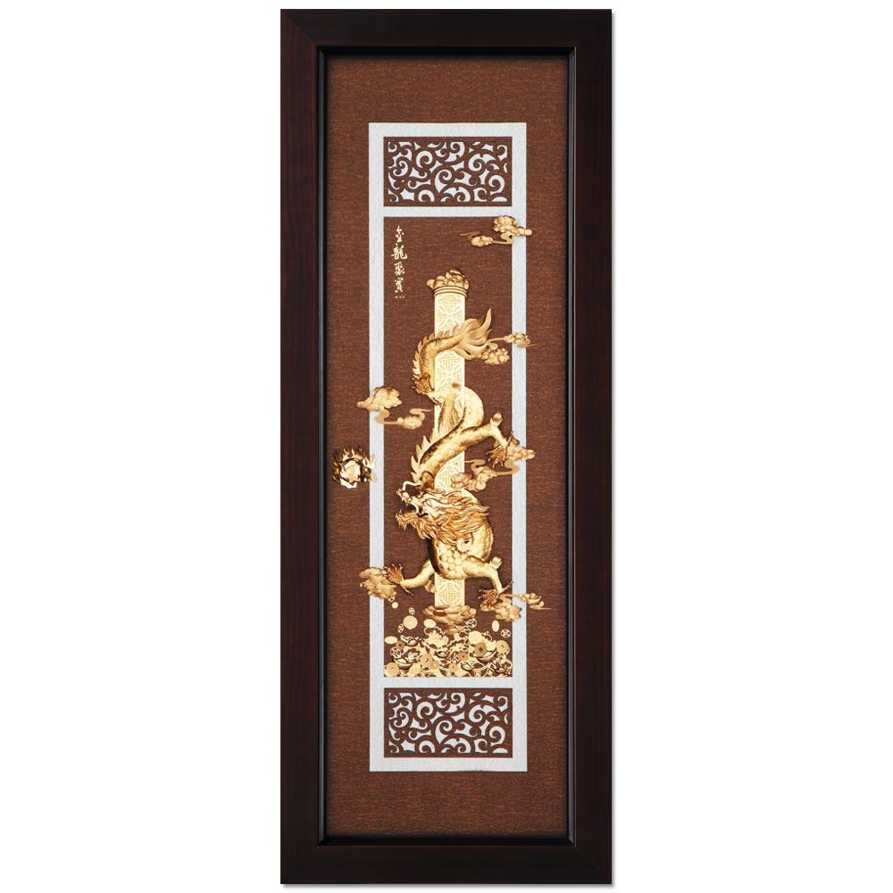 鹿港窯-立體金箔畫-金龍聚寶(框畫系列38x102cm)