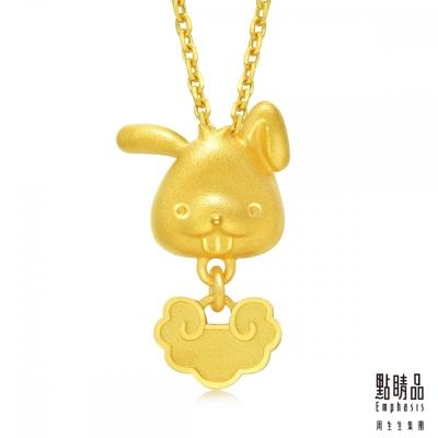 點睛品 吉祥系列 十二生肖-兔 黃金吊墜
