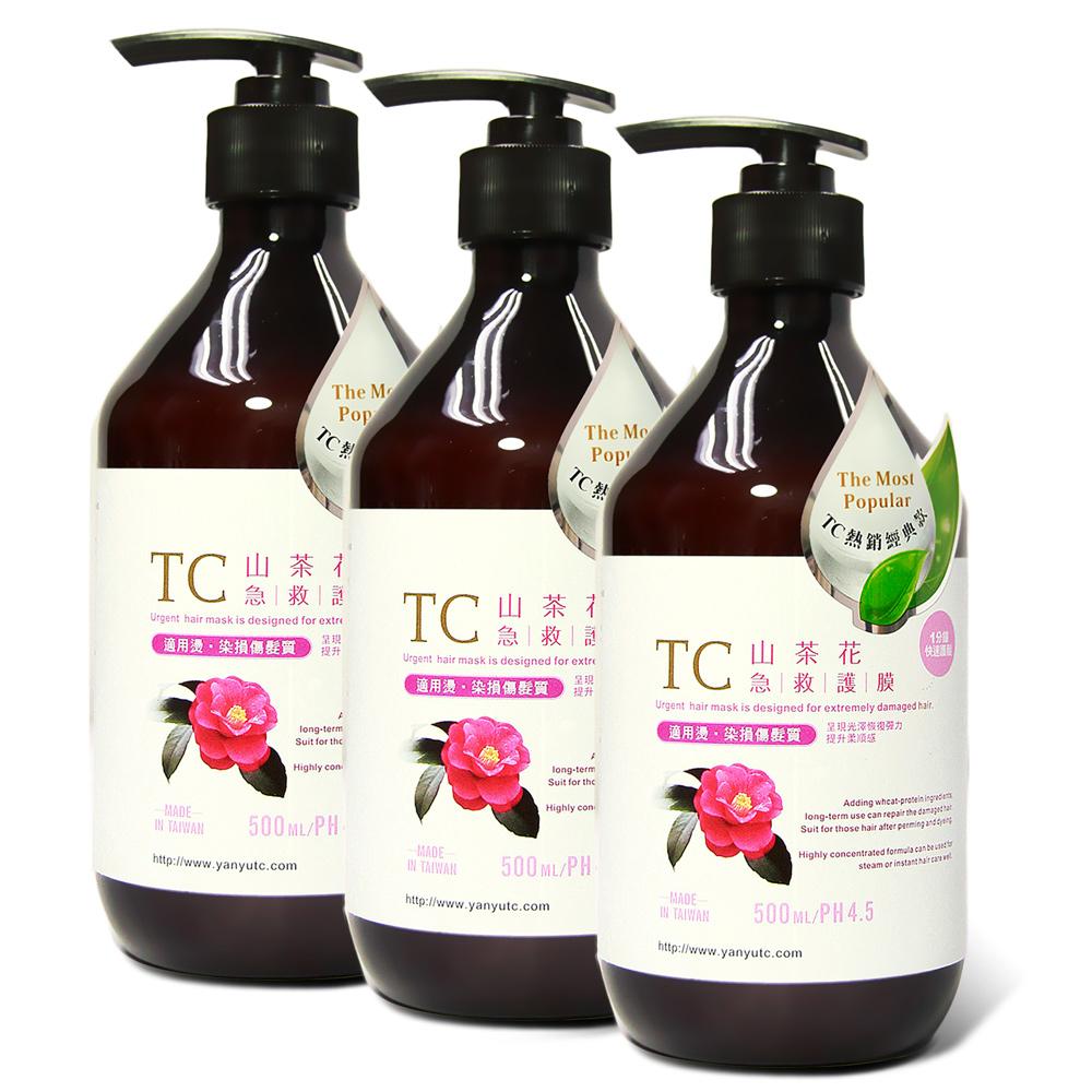 TC系列 山茶花急救護膜(500ml)3入組