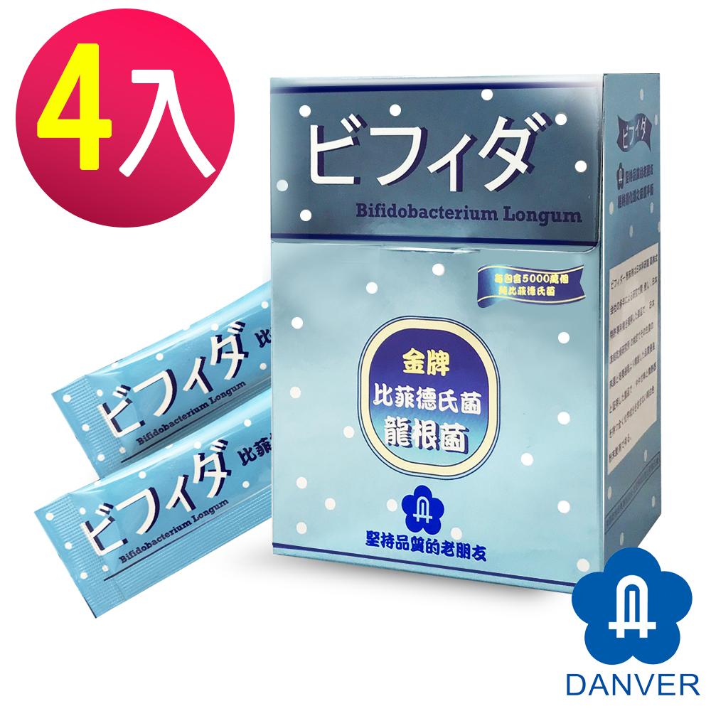 丹華 金牌比菲德氏菌隨身包(3g*30包)*4盒