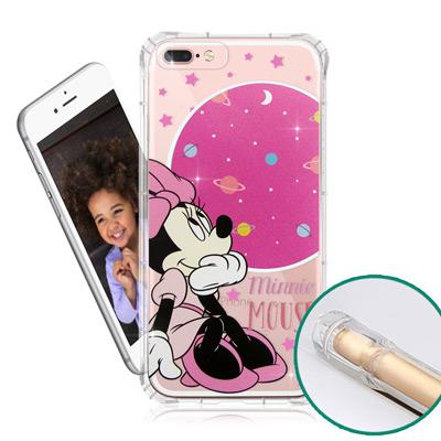 迪士尼授權正版 iPhone 8 Plus/ 7 Plus  空壓安全手機殼(米...