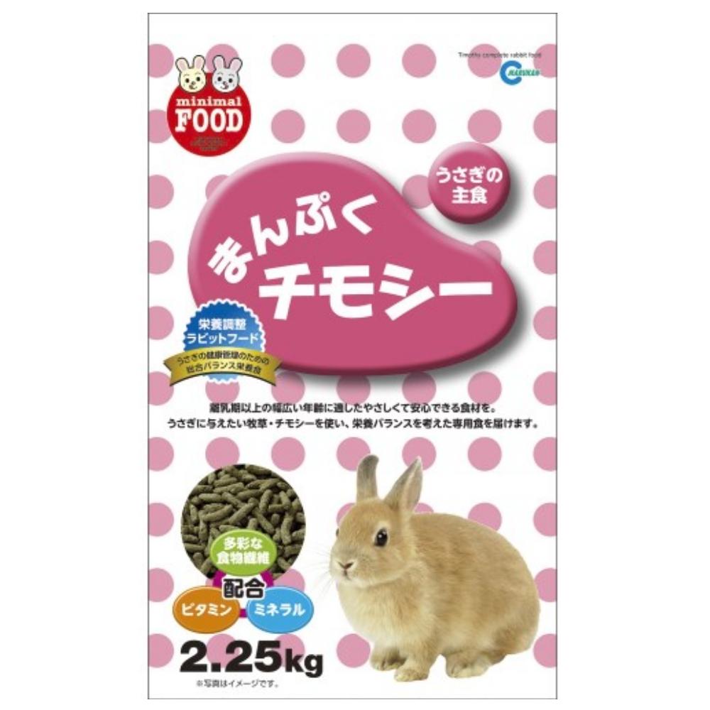 Marukan 提摩西主食成兔2.25kg MR-829