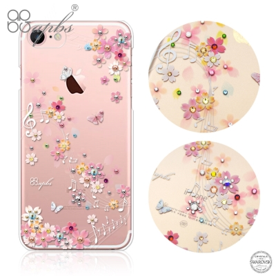 apbs iPhone8/7 4.7吋施華洛世奇彩鑽手機殼-彩櫻蝶舞