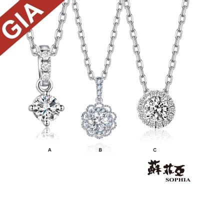 蘇菲亞SOPHIA GIA鑽鍊 - GSI2 0.30克拉八心八箭鑽石項鍊