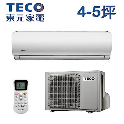 TECO東元 4-5坪 一對一定頻分離式冷氣(MA-GS22FC/MS-GS22FC)
