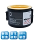 Epson S050709 台灣製日本巴川相容碳粉匣(黑色) product thumbnail 1