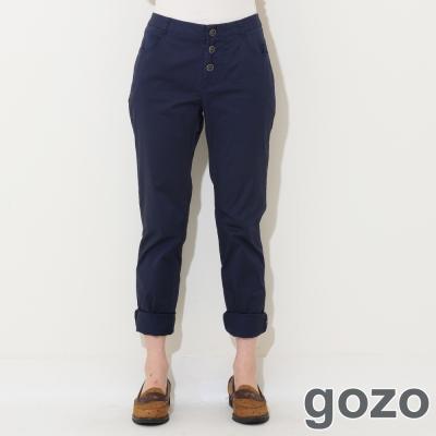 gozo-經典修身排釦可反摺長褲-二色