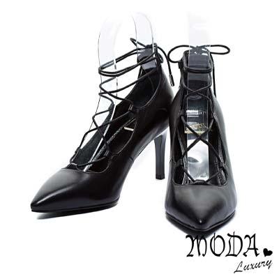 高跟鞋 MODA Luxury 吉利式鞋帶羊皮尖頭高跟鞋-黑