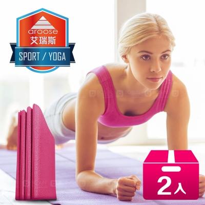 aroose 艾瑞斯-可摺疊 3mm 雙面止滑超輕便好攜帶瑜珈墊-蜜桃紅(贈提袋)-2入組