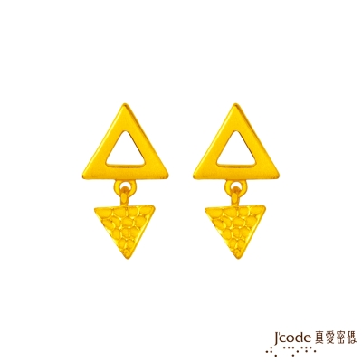 J'code真愛密碼 獨立黃金耳環-短