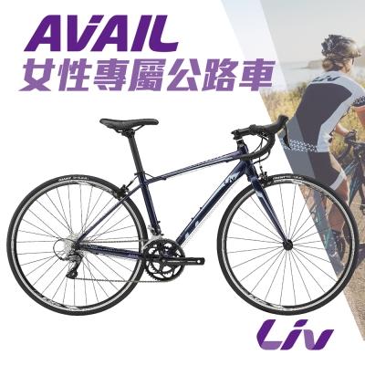Liv AVAIL 3 女性專屬公路車(2018)