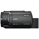 SONY FDR-AX40 4K高畫質攝影機超值組 (公司貨)