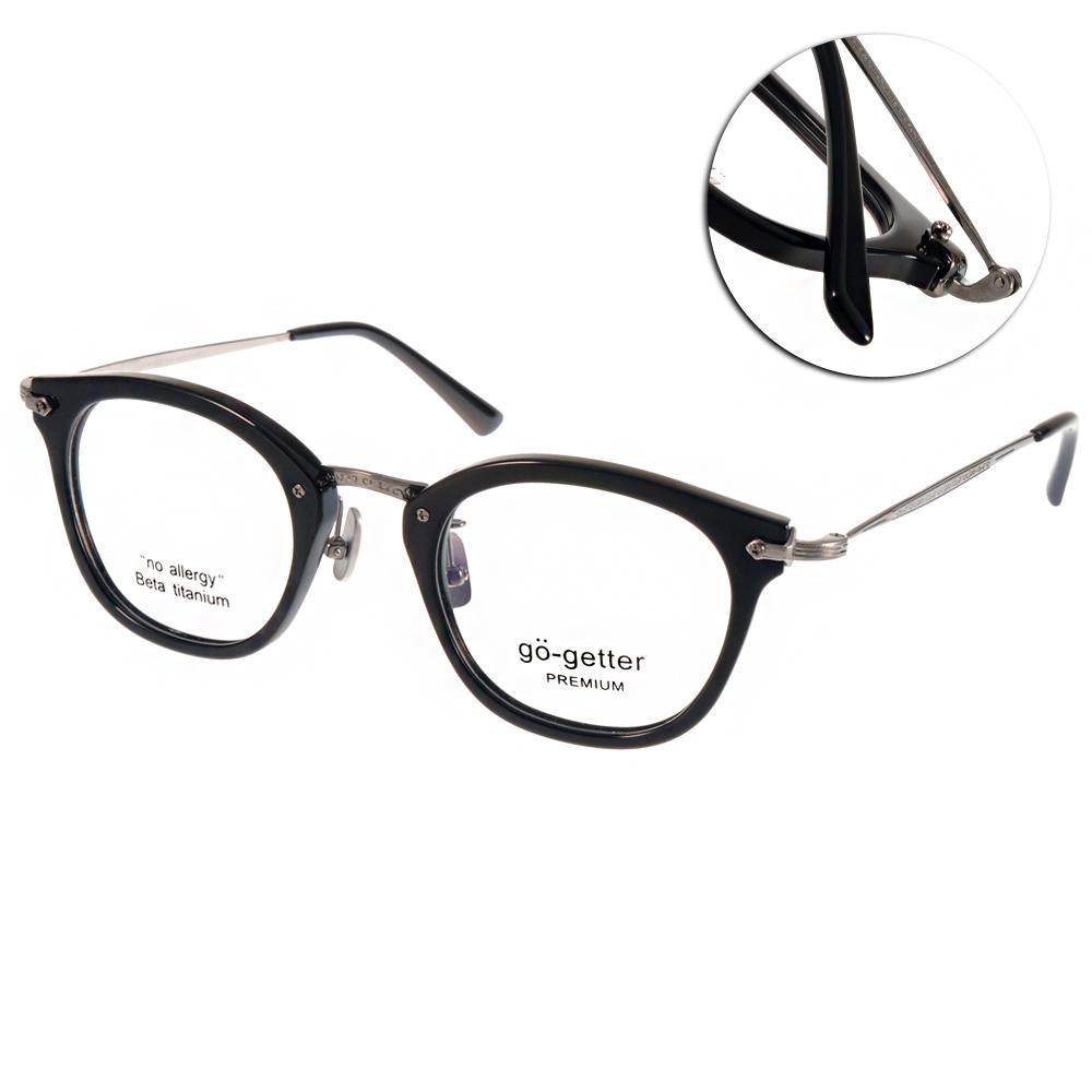 Go-Getter眼鏡 質感文青風/黑-銀#GO5004 02