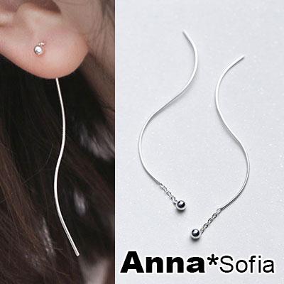 AnnaSofia 長曲線豆豆款 925銀針耳針耳環(銀系)