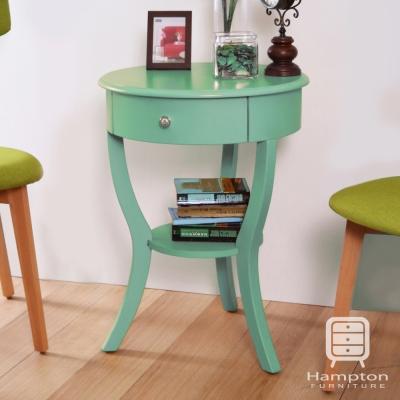 漢妮Hampton安琪拉三腳圓桌-藍色50x50x76cm
