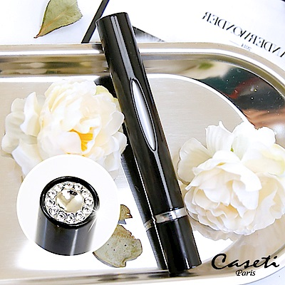 【Caseti】黑色 旅行香水瓶 香水攜帶瓶 香水分裝瓶