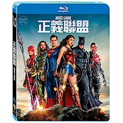 正義聯盟  Justice League 藍光 BD