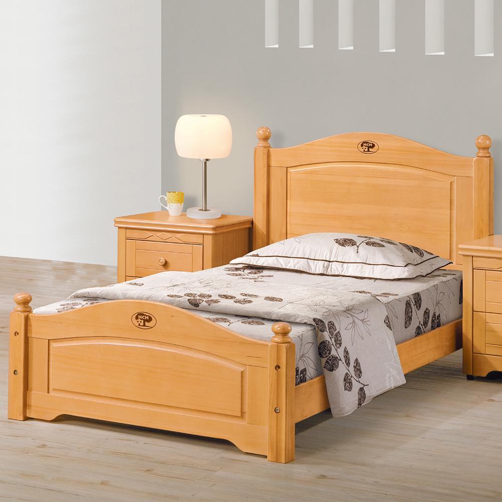 CASA卡莎 艾蓓夏檜木色單人3.5尺床架-不含床墊